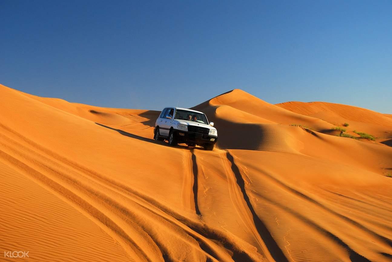瓦希伯沙漠& 依博拉一日遊
