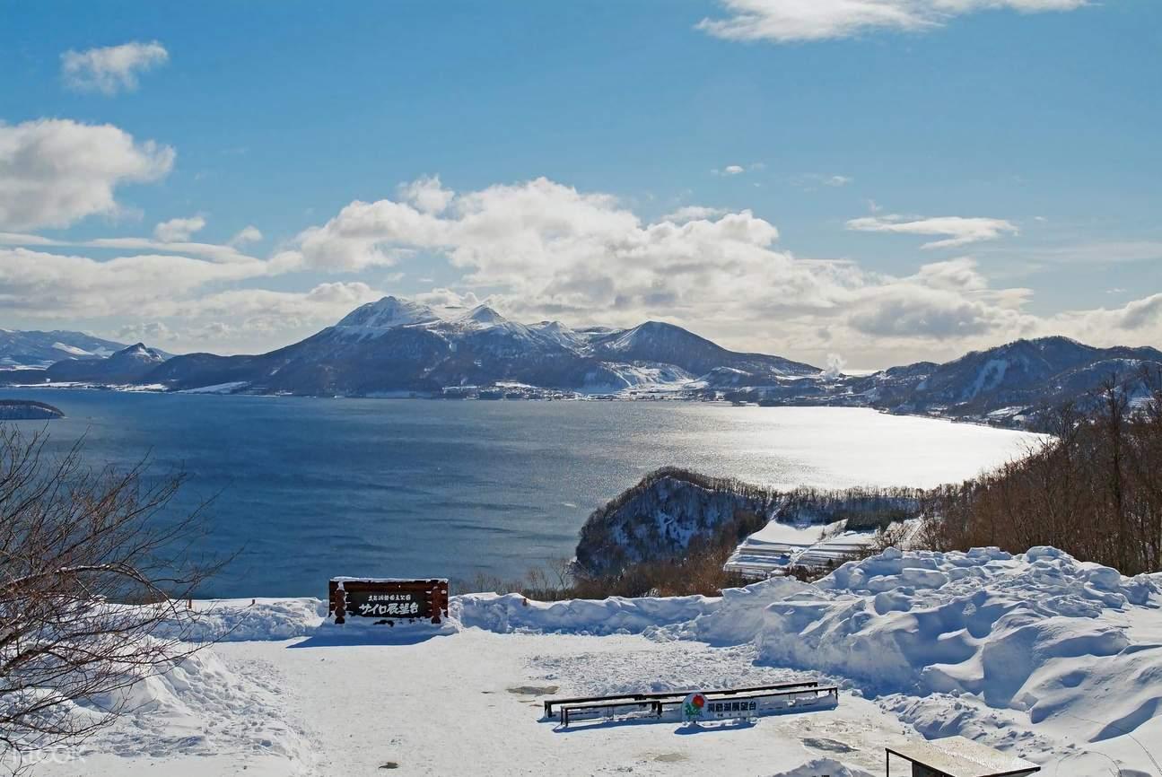 Sapporo Resort Liner Bus Tour (One Way from Noboribetsu to Sapporo)