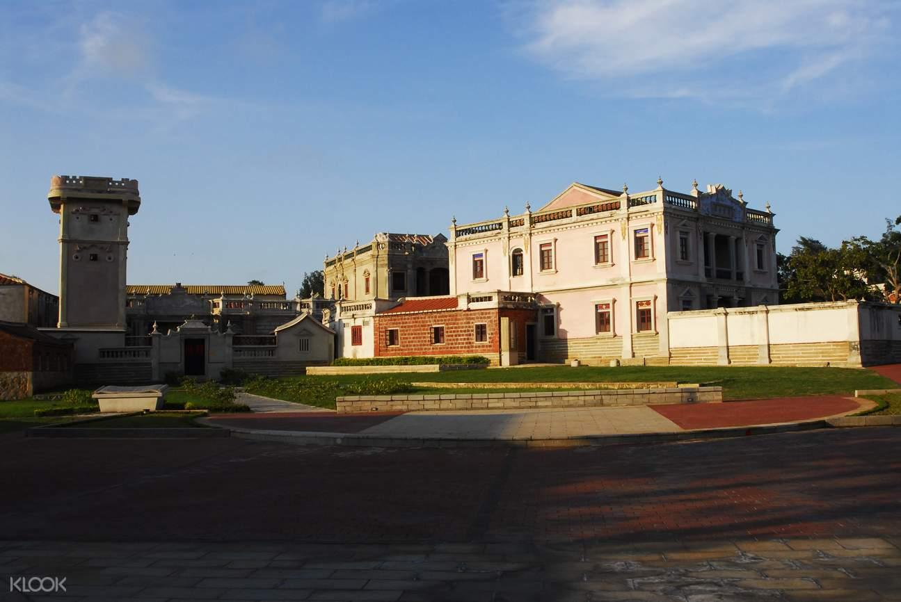 Shueitou Village