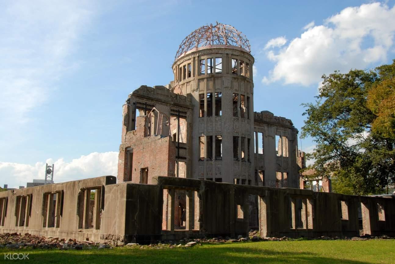 exterior of atomic bomb dome