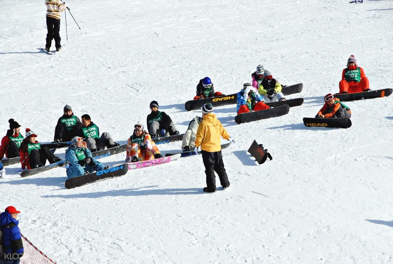 Eden Village Ski Resort snowboard