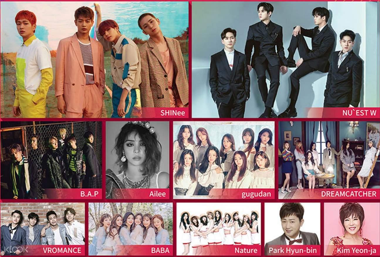 K-pop MEGA演唱会门票