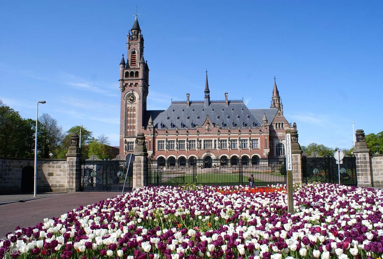 Minivan Tour to The Hague, Madurodam and the Maurtishuis
