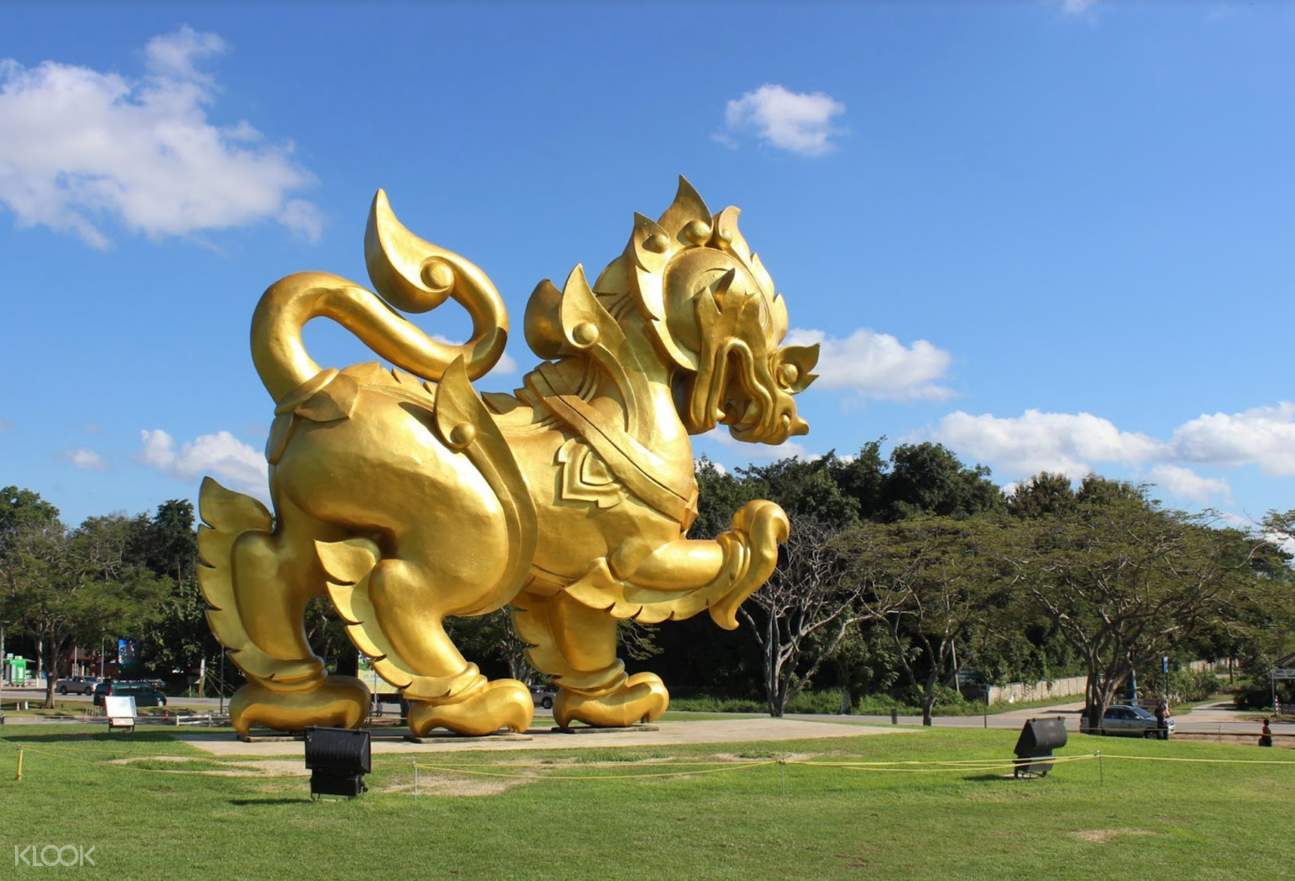清莱圣狮公园