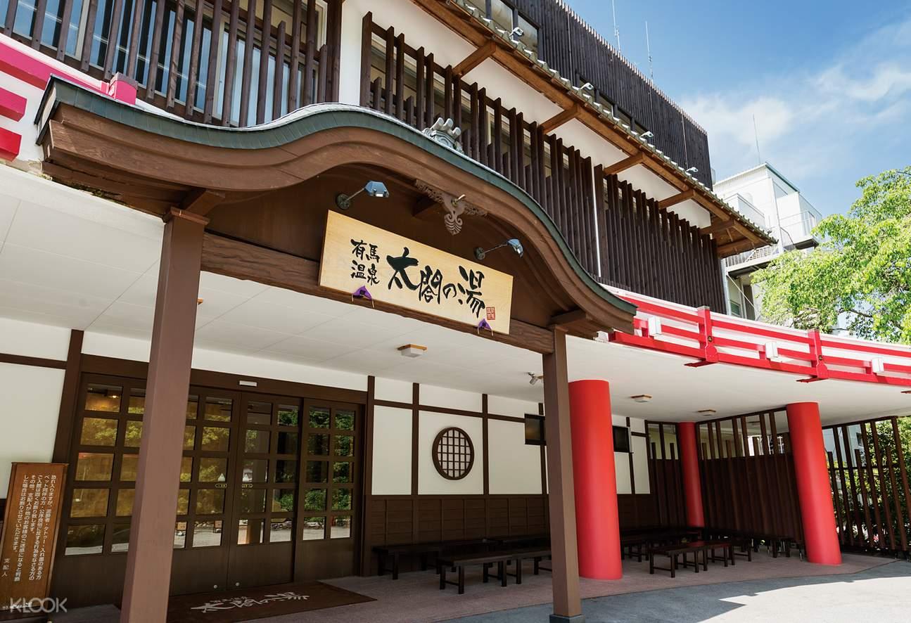 entrance of arima onsen taiko-no-yu