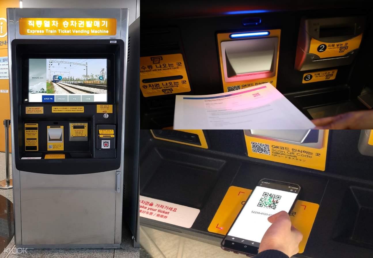 ticket scanning arex
