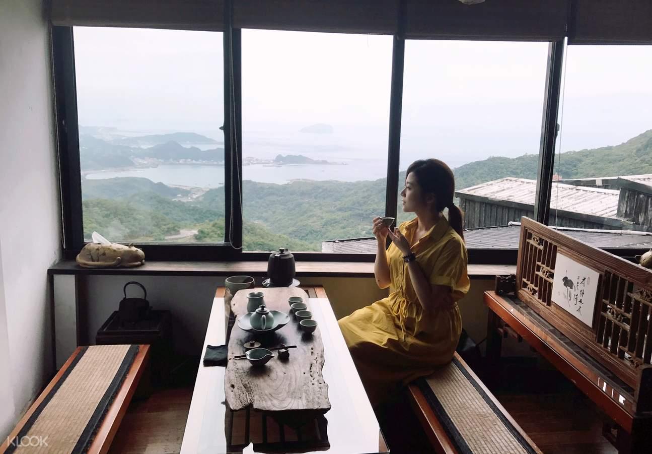 山城創作坊- 九份茶旅經典茶券