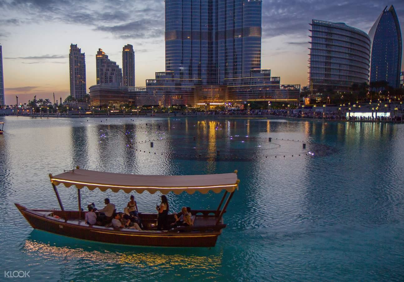 迪拜音乐喷泉