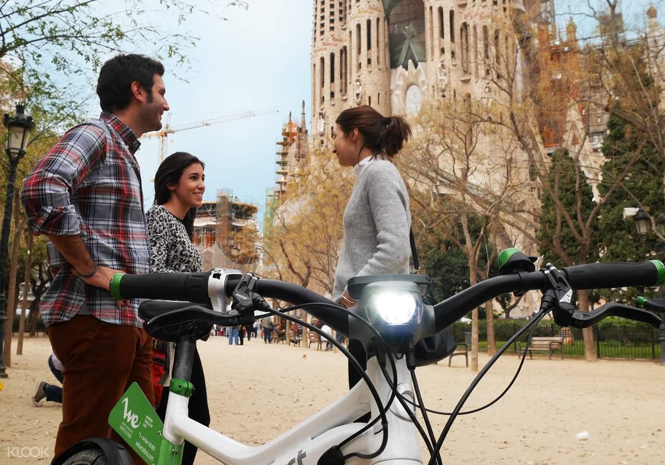 巴塞罗那观光,巴塞罗那电动自行车观光,巴塞罗那圣家大教堂,圣家大教堂买排队门票,圣家大教堂门票