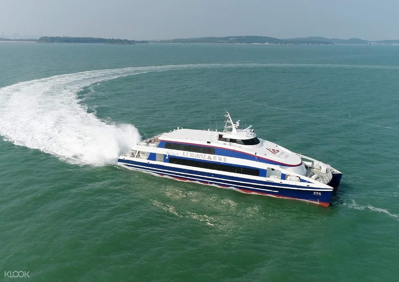 kinmen to xiamen ferry, kinmen harbor ferry tickets, kinmen to quanzhou ferry ticket, kinmen to xiamen ferry, kinmen harbor ferry tickets, xiamen to kinmen ferry ticket