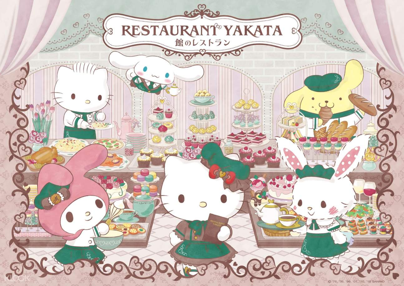 Restaurant Yakata in Sanrio Land