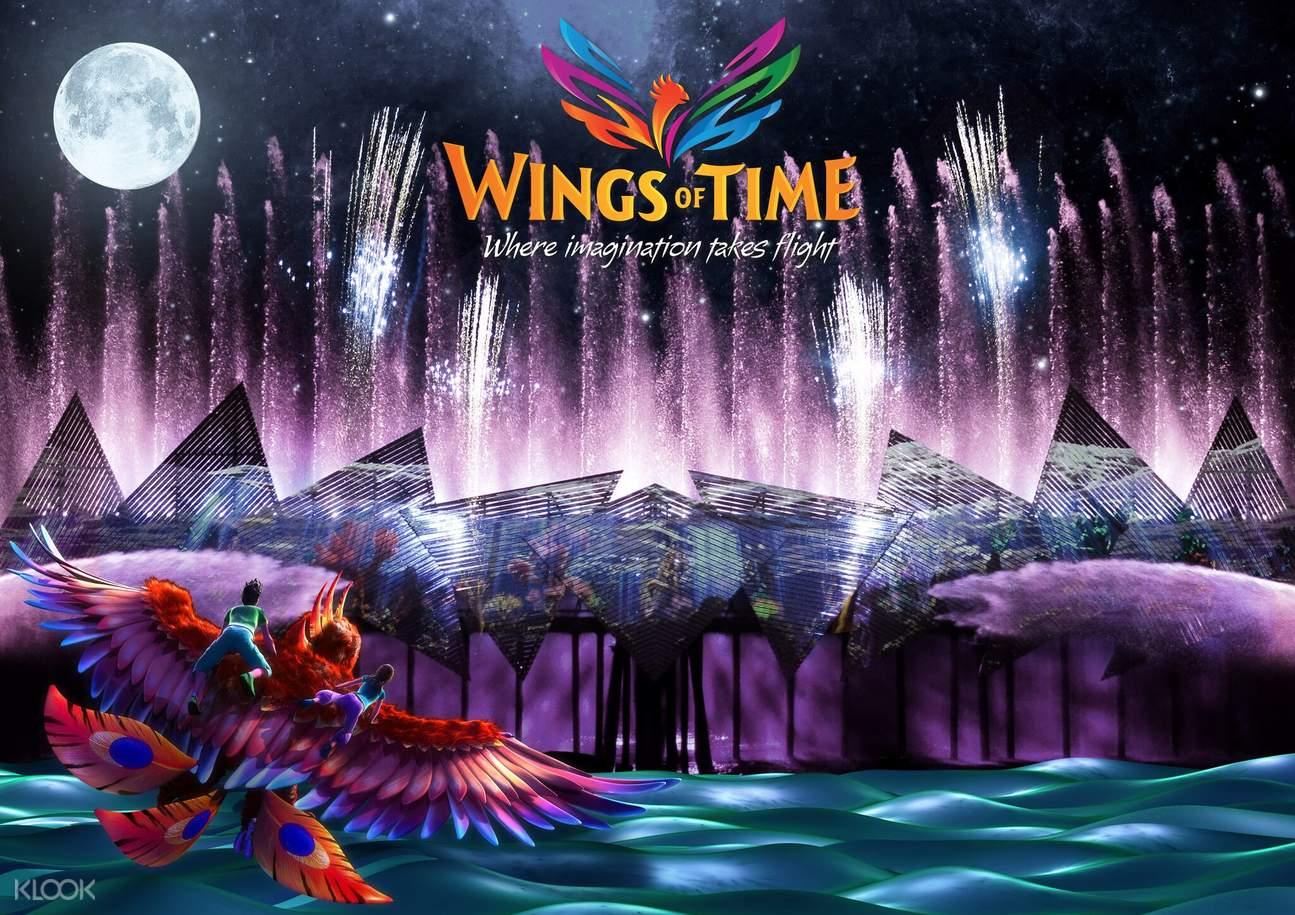 「時光之翼」海上匯演零食