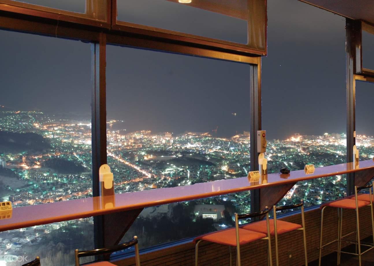 restaurant in mt. tengu