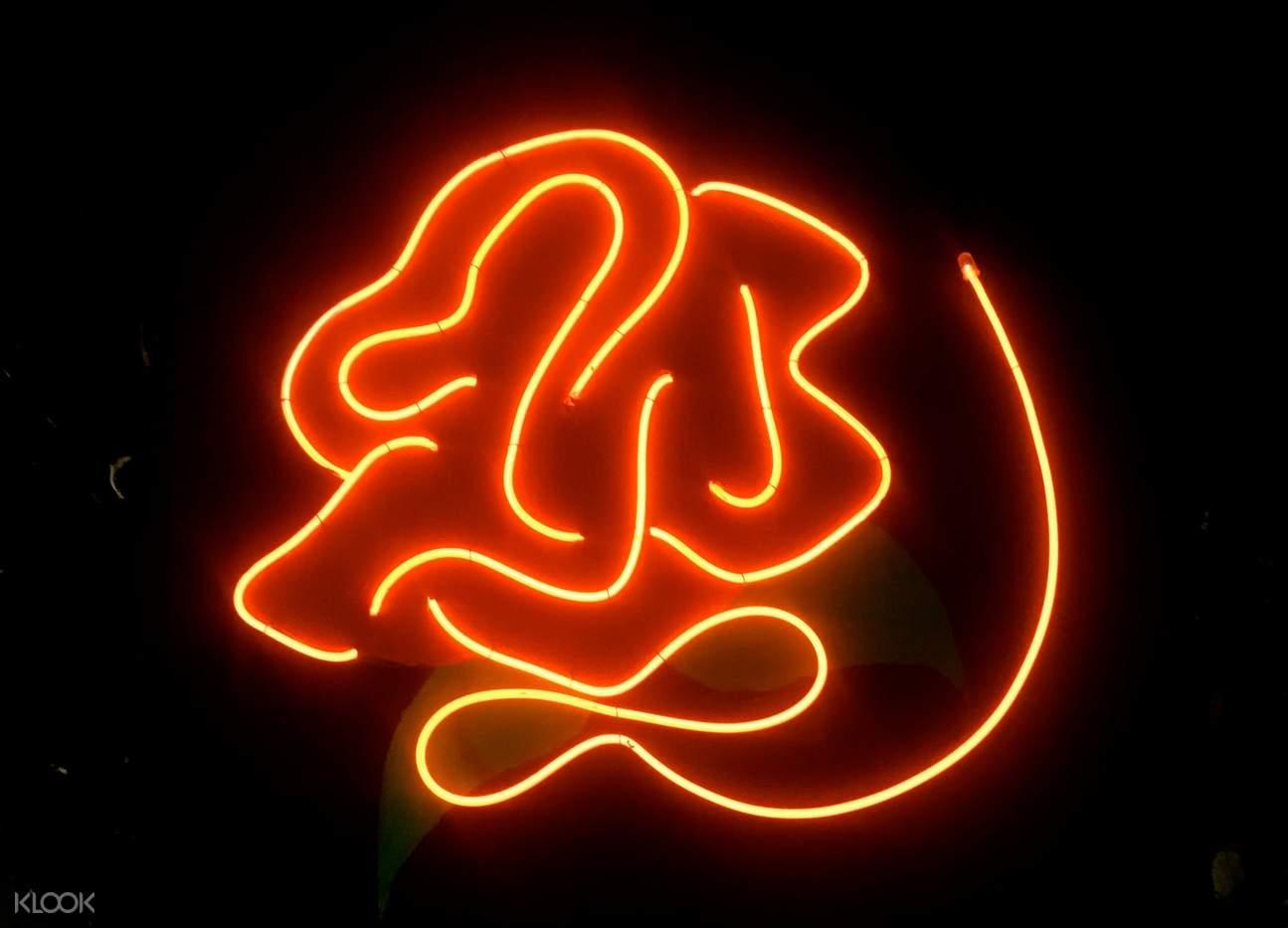 neon light art workshop