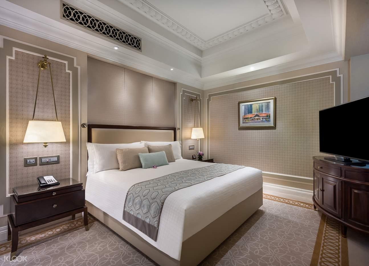 Premier Collyer Suite Room