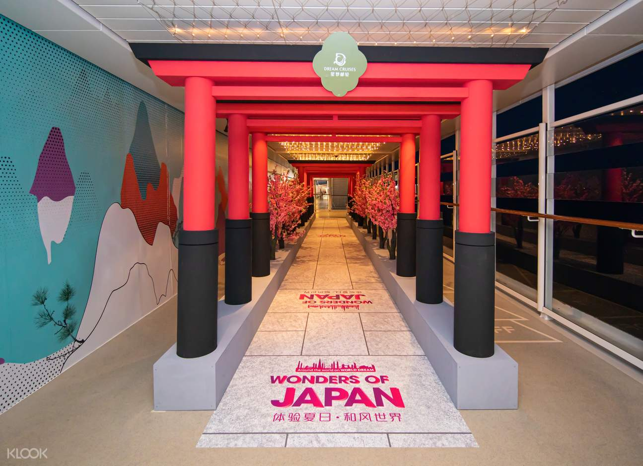 kyoto torri gate