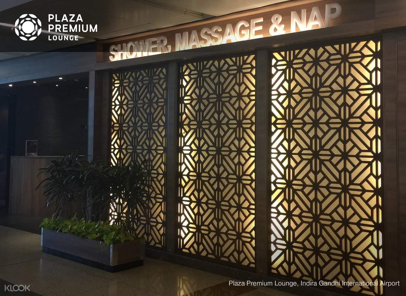 英迪拉·甘地國際機場貴賓室