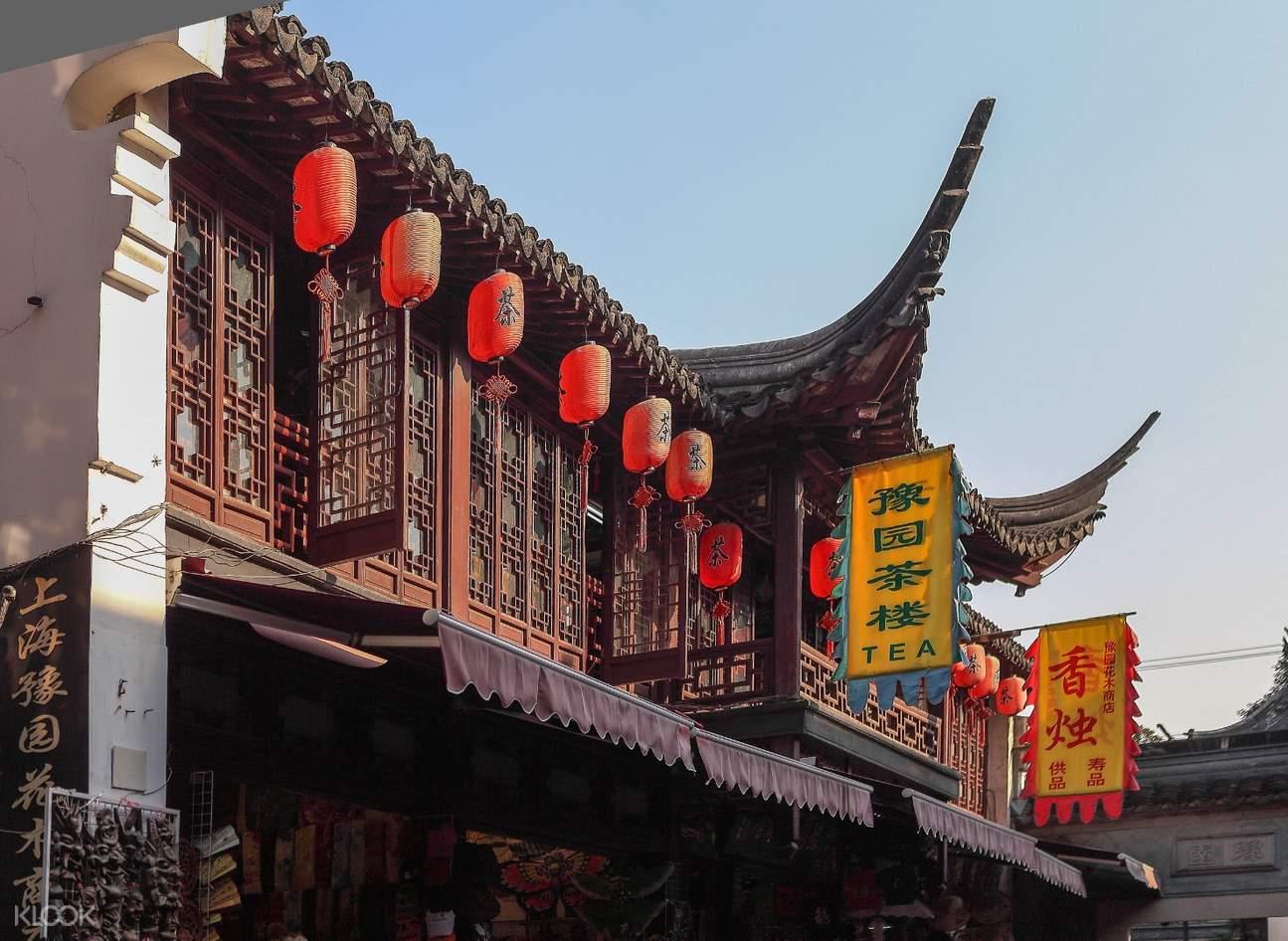 old shanghai bike tour