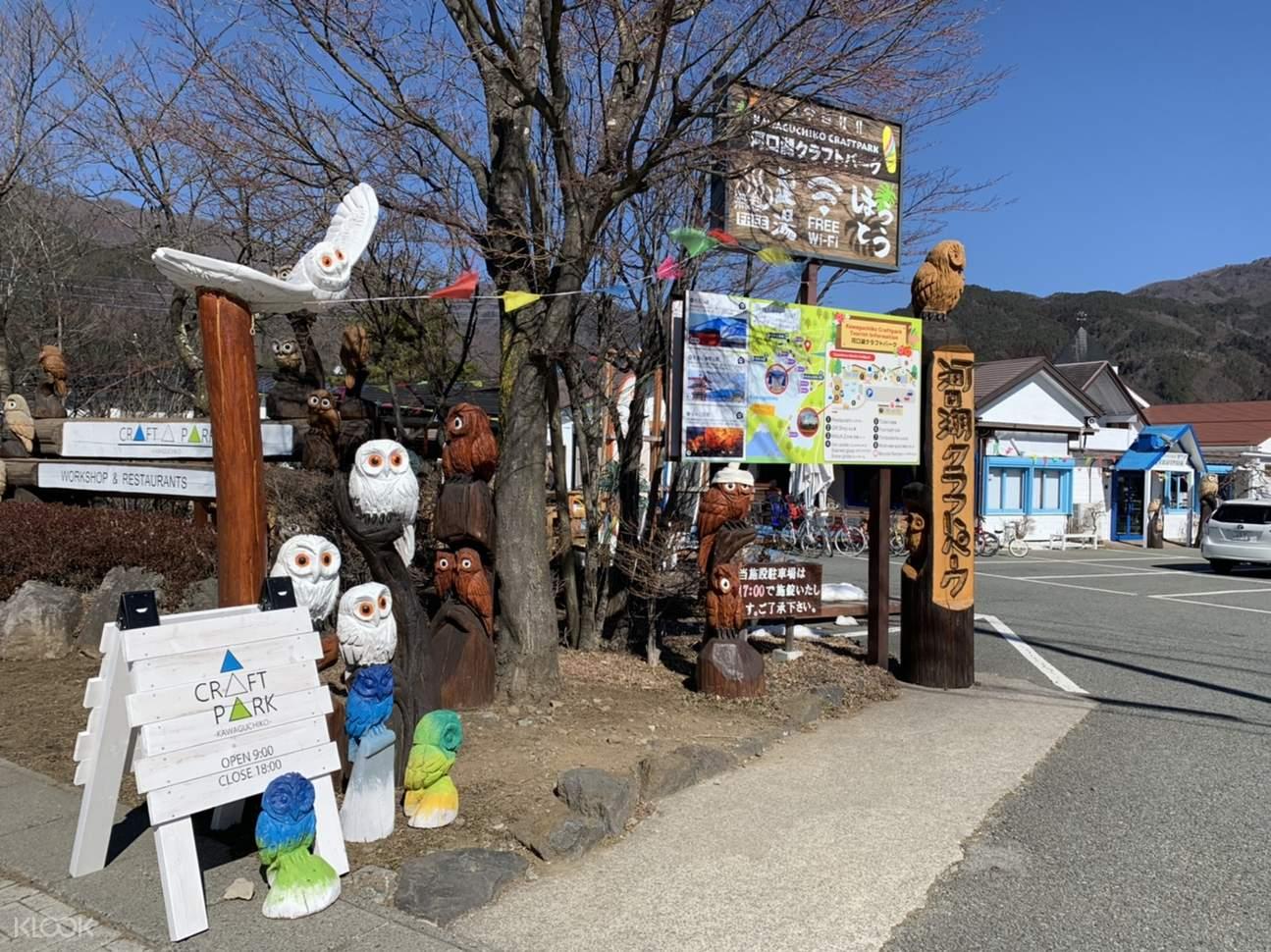 mountain craft park sign