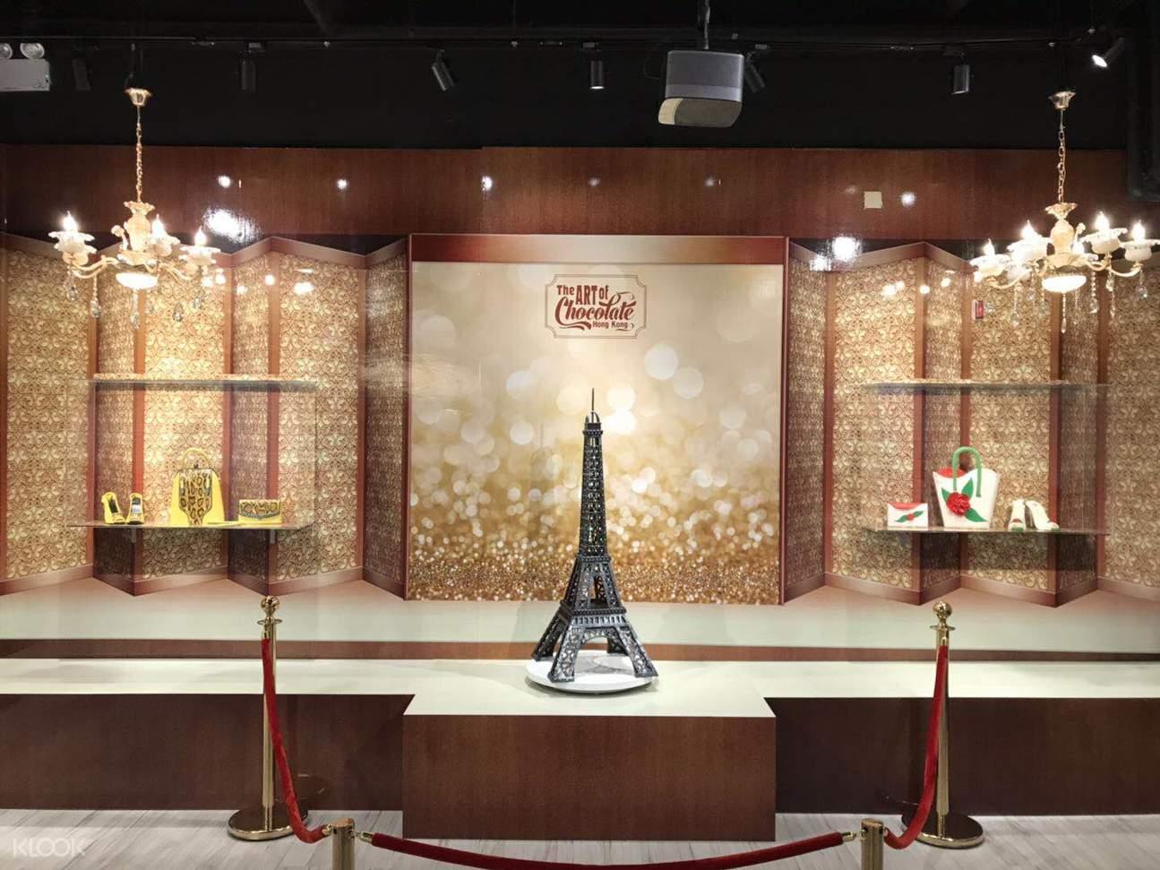 香港巧克力展館