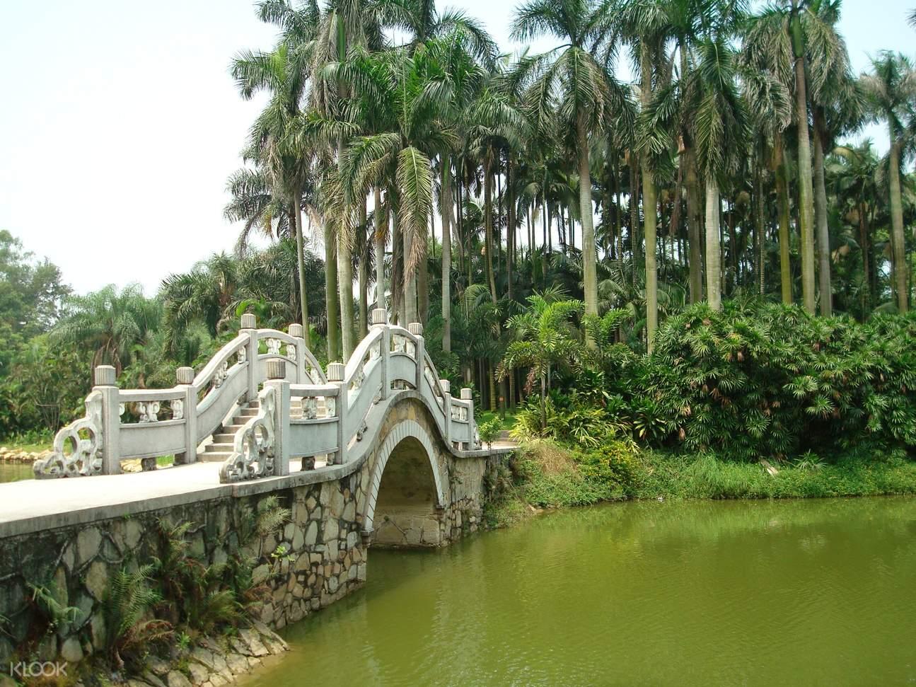 广州华南植物园门票