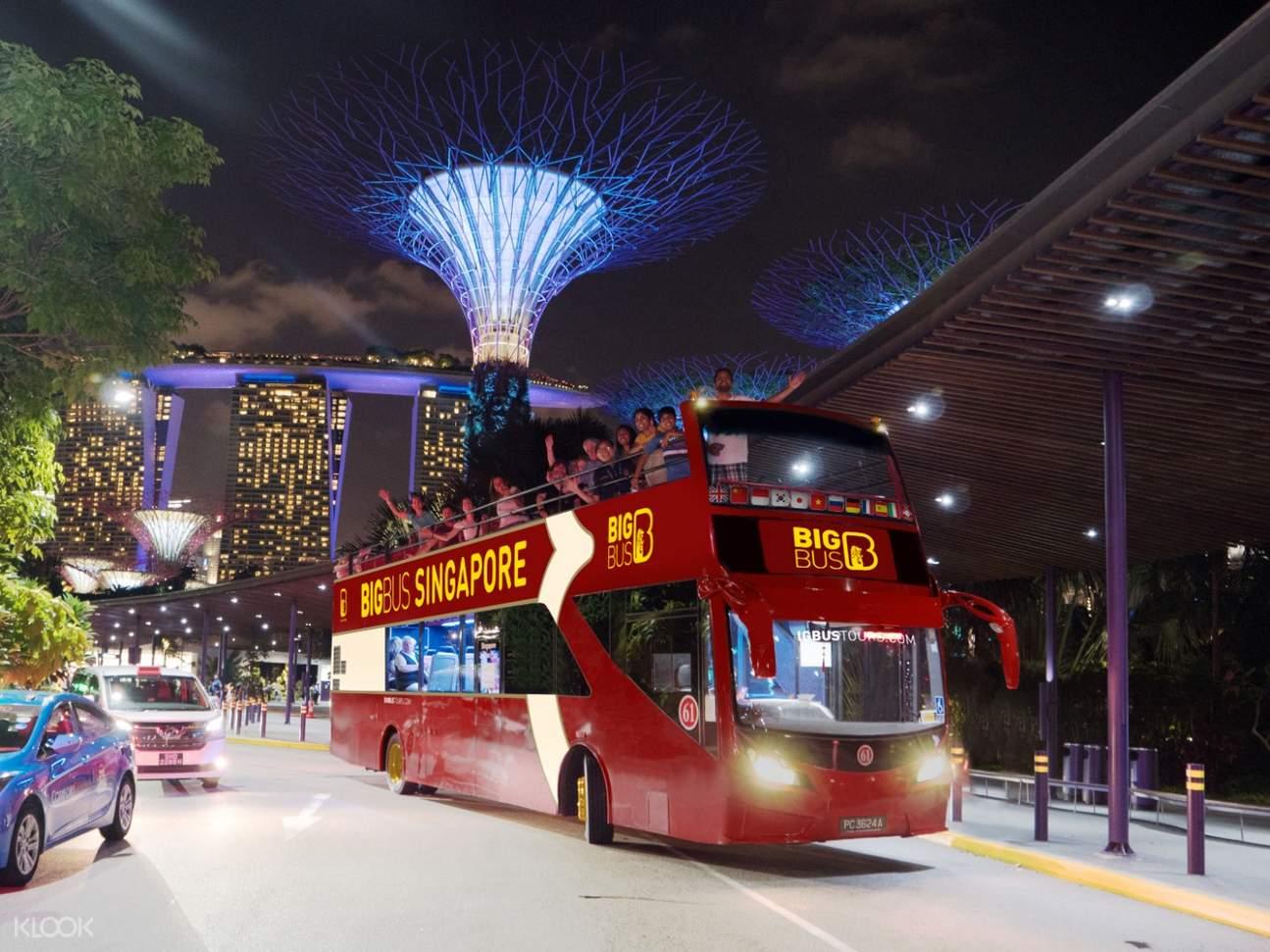 雙層城市觀光巴士夜遊新加坡