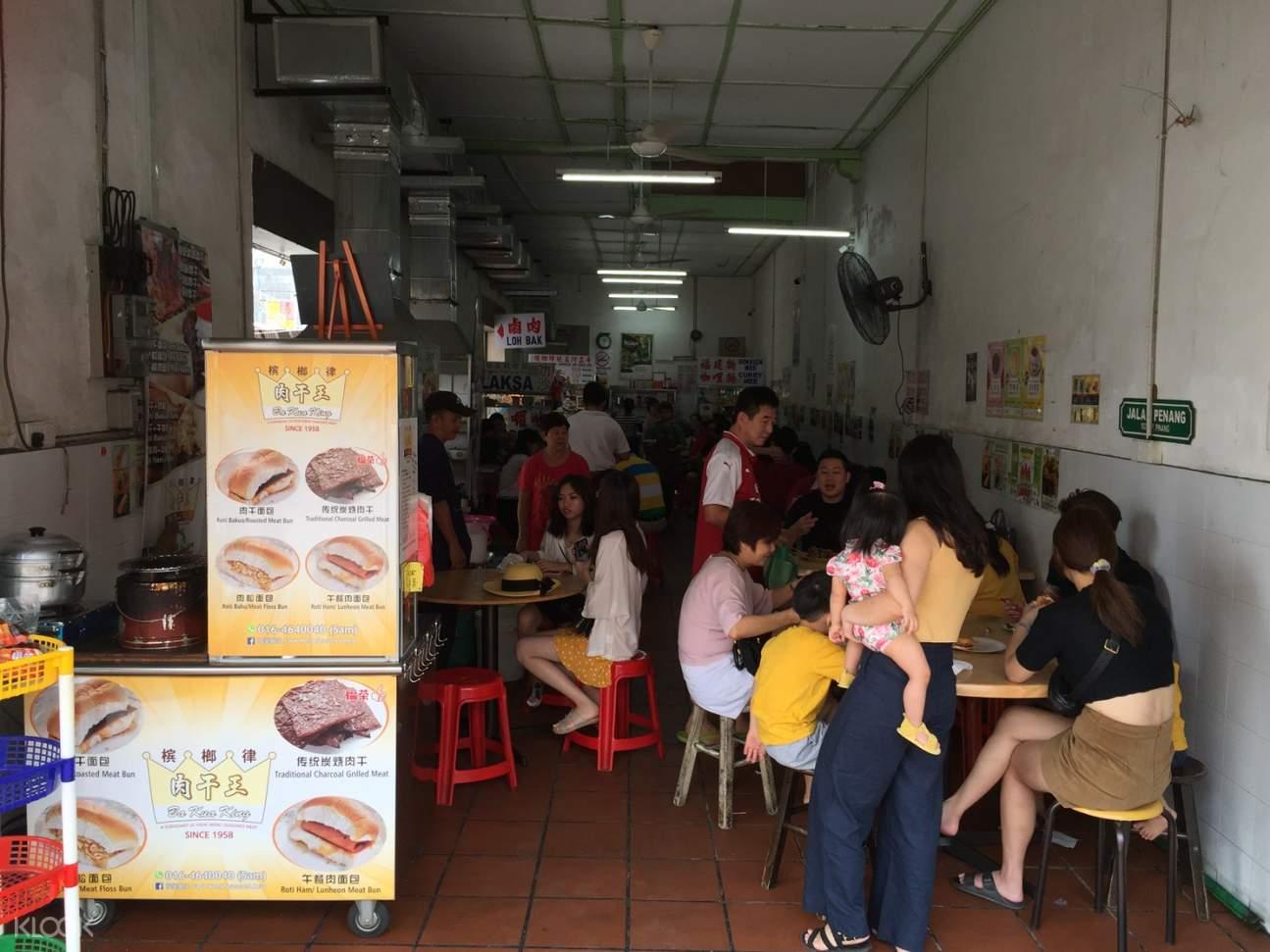 local restaurant in penang