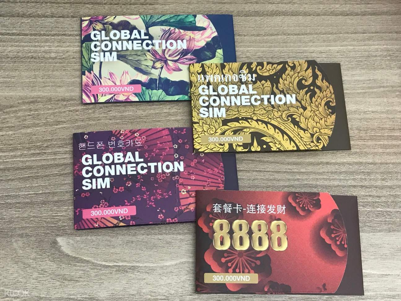 3G/4G Vinaphone SIM Card (Hanoi Hotel Delivery) for Vietnam