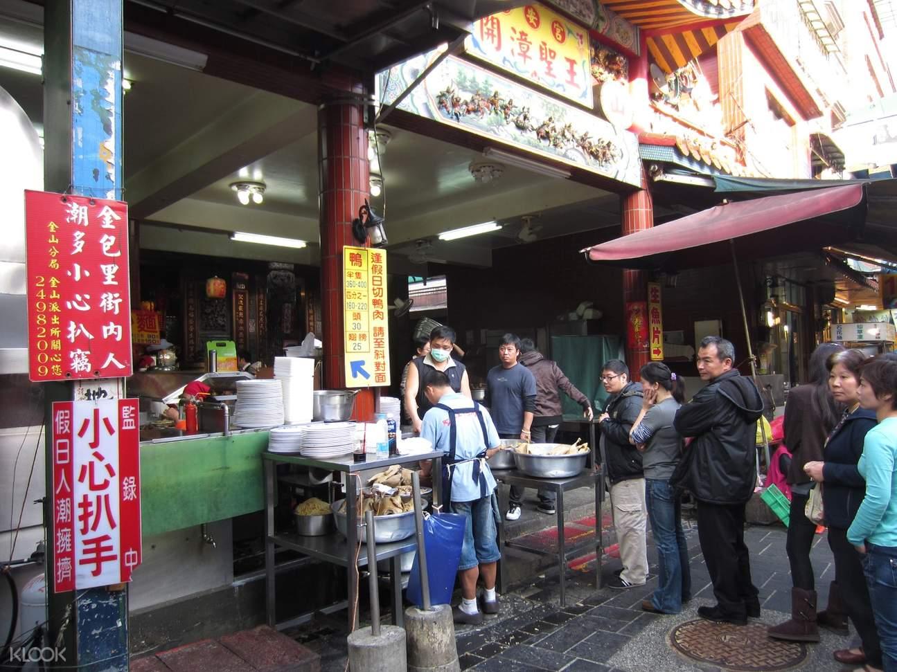 Jinshan Duck Meat Restaurant