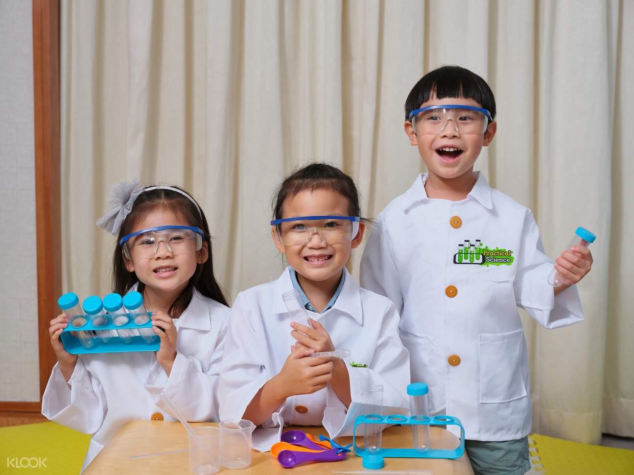 「小小科學家」課程
