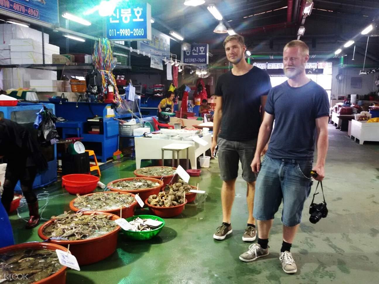 DaeMyeong Harbor & Fish Market