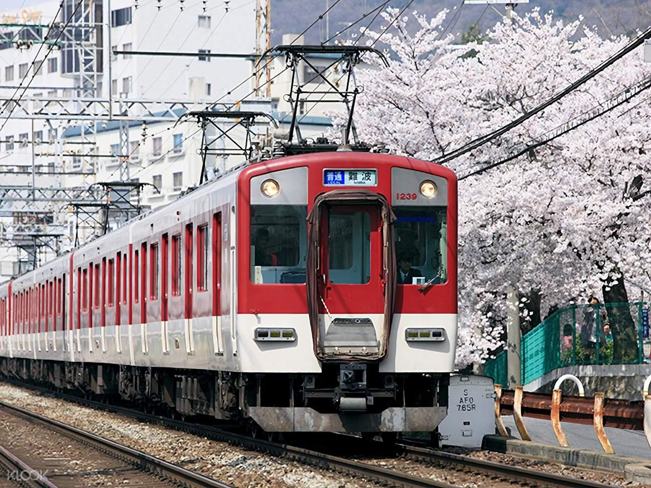 Kintetsu Railway during winter front view