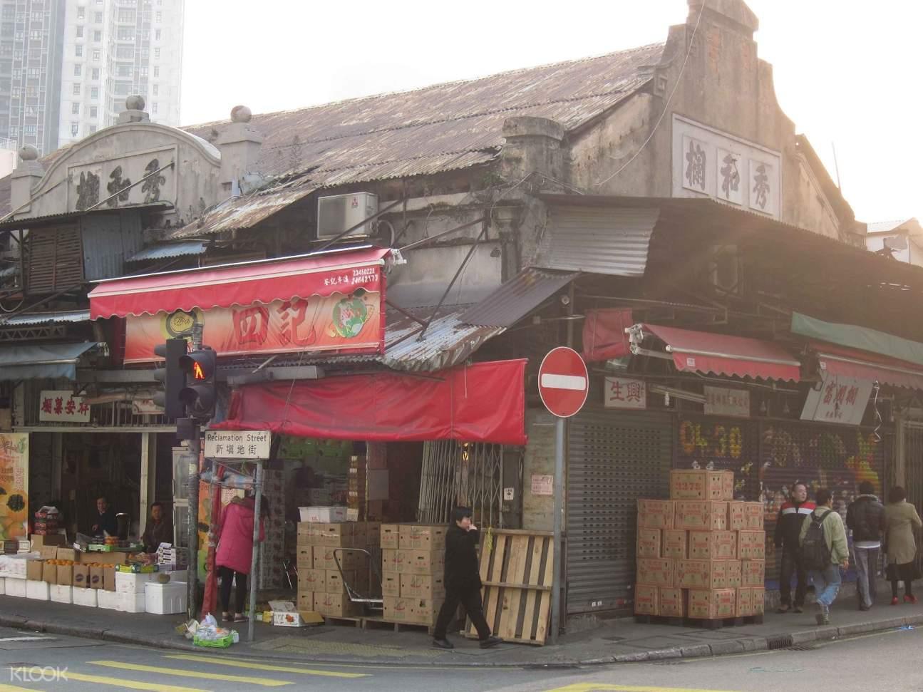 香港一日游行程