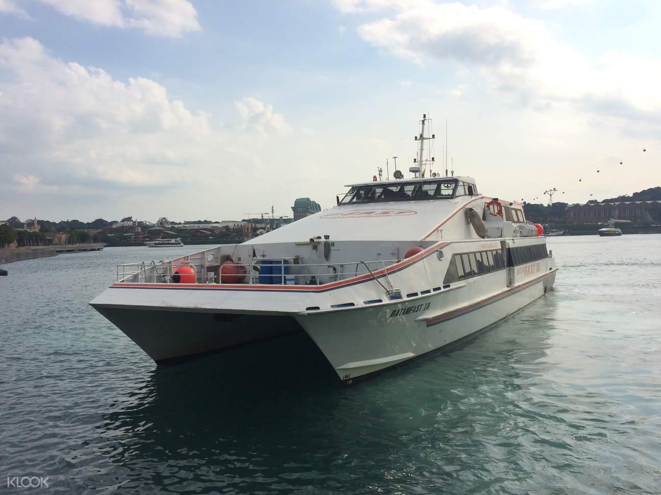新加坡到巴淡島船票,新加坡至巴淡島船票,新加坡到巴淡島,巴淡島快速渡船