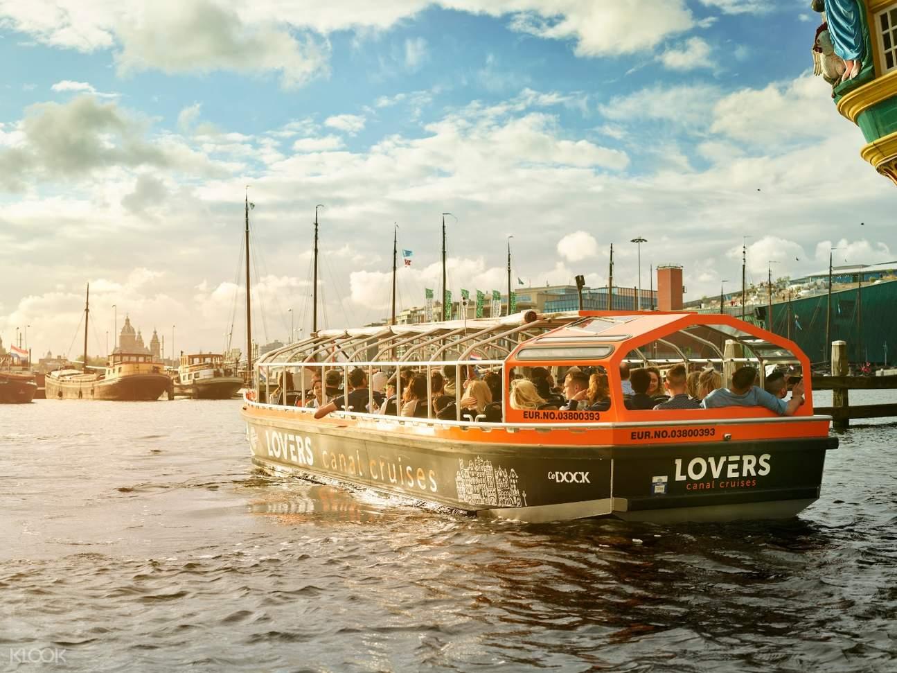 阿姆斯特丹半開放式遊船
