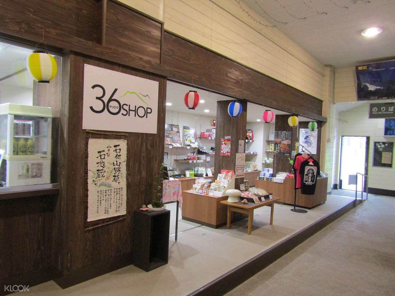 Zao Ropeway Round Trip Ticket Souvenir Shop