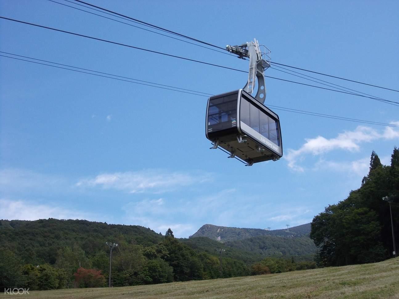 藏王纜車山頂往返車票