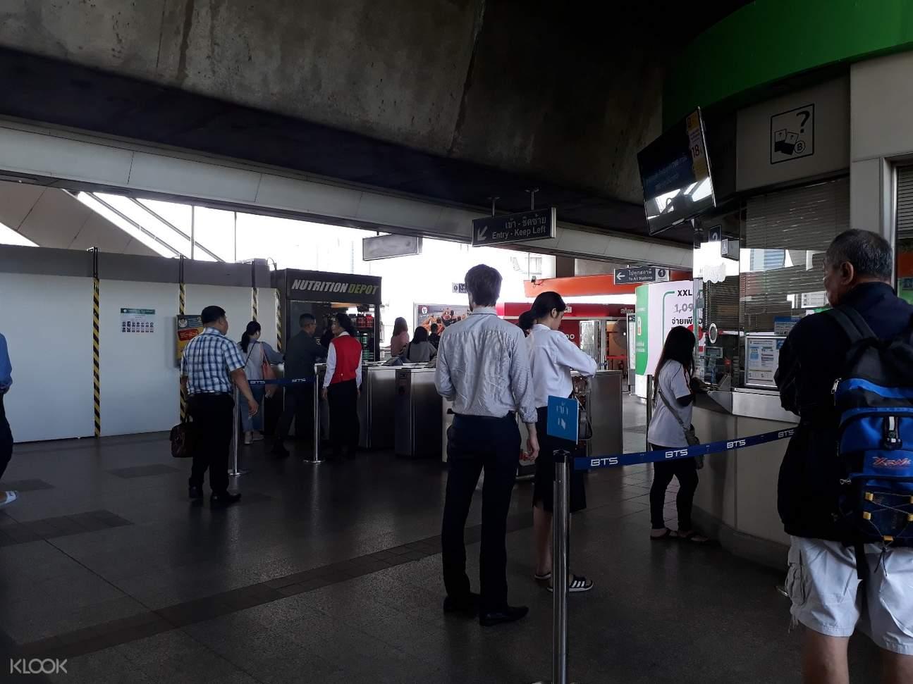 曼谷空中捷运BTS Rabbit Card
