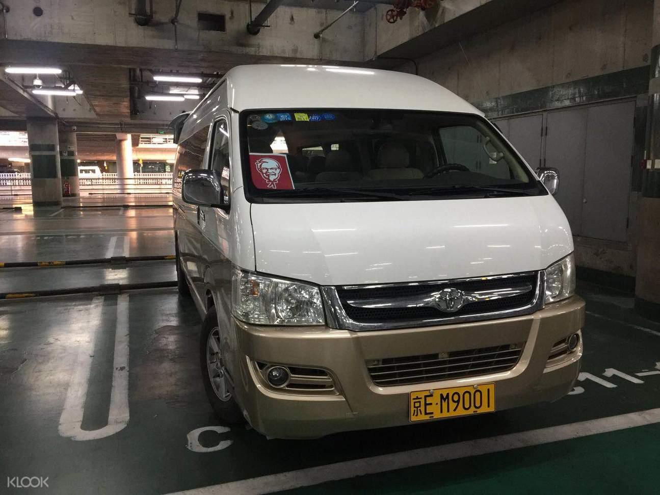 private car charter
