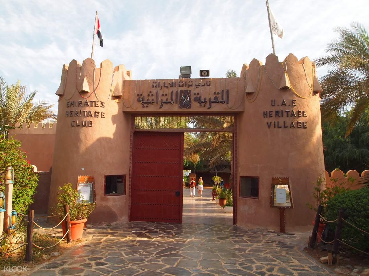 UAE Heritage Village