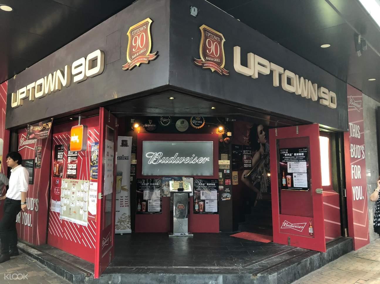湾仔Uptown 90 Bar & Grill外观