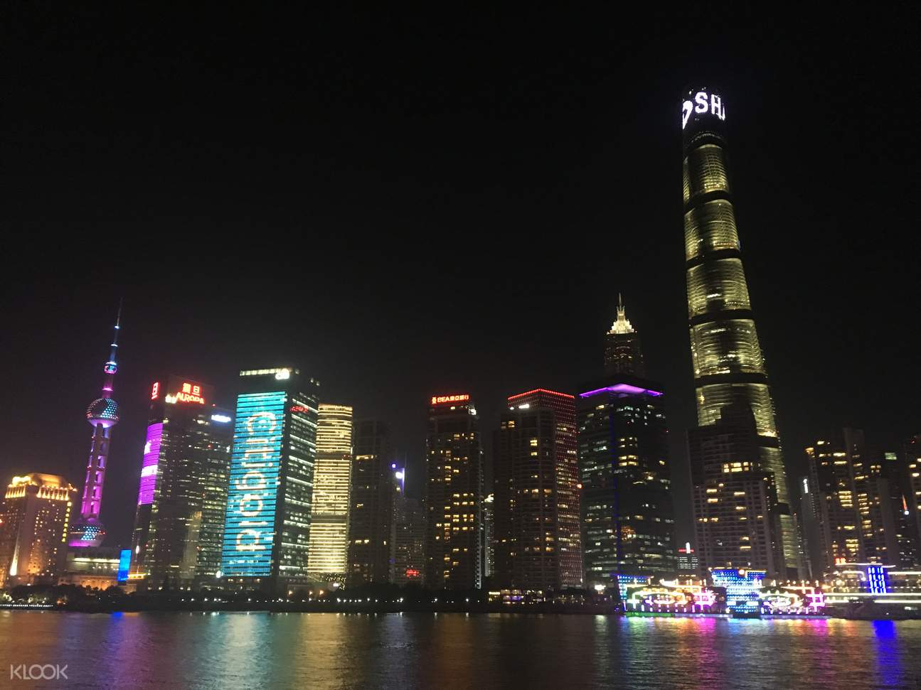 上海東方明珠塔& 黃浦江遊船套票