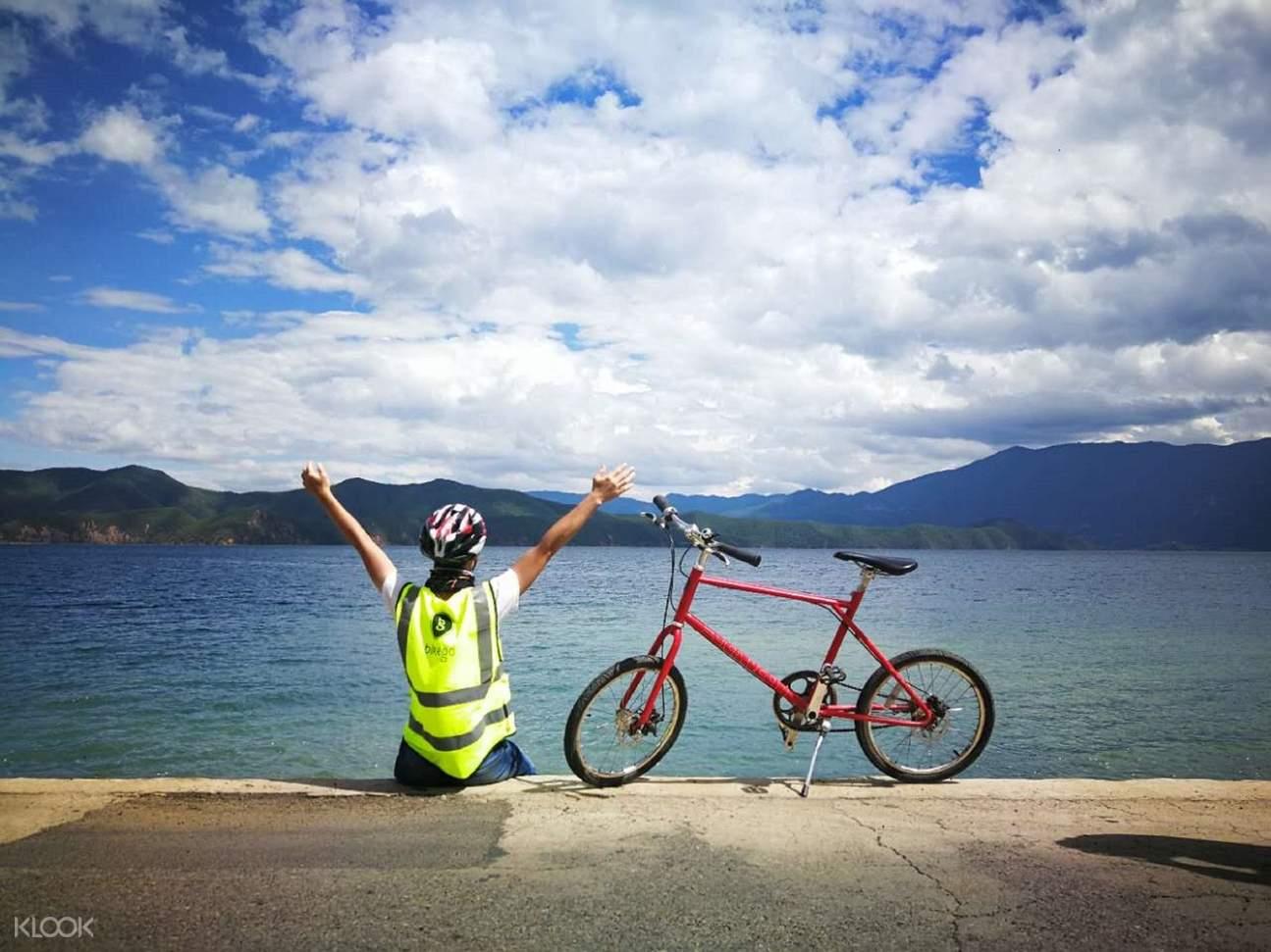 泸沽湖深度一日游(自行车 + 商务车)