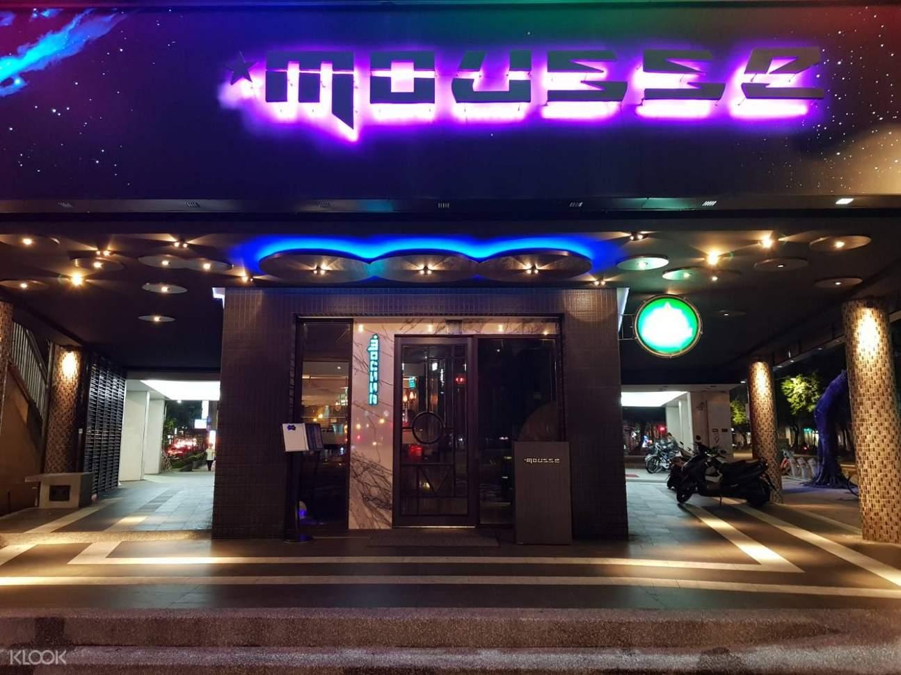 信义区Mousse酒吧入口