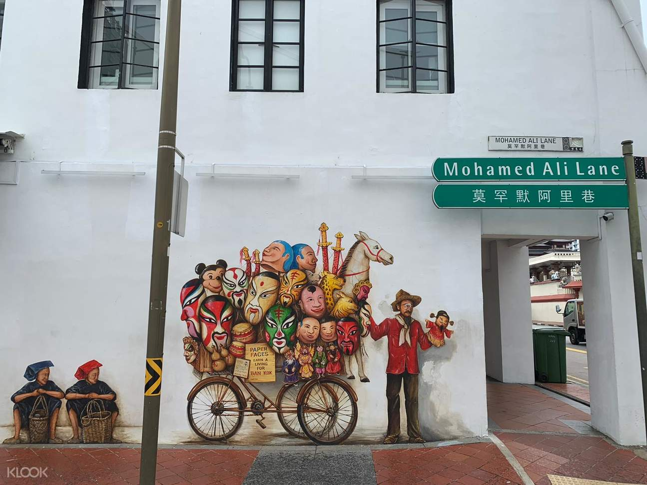 Mohamad Ali Lane is a places of old aunties and uncles selling interesting finds in Singapore
