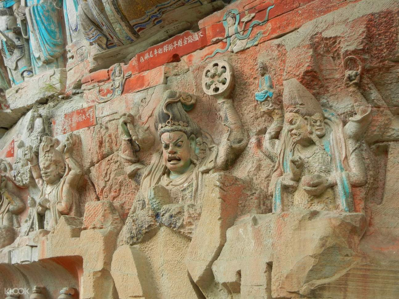 dazu rock carvings tickets chongqing