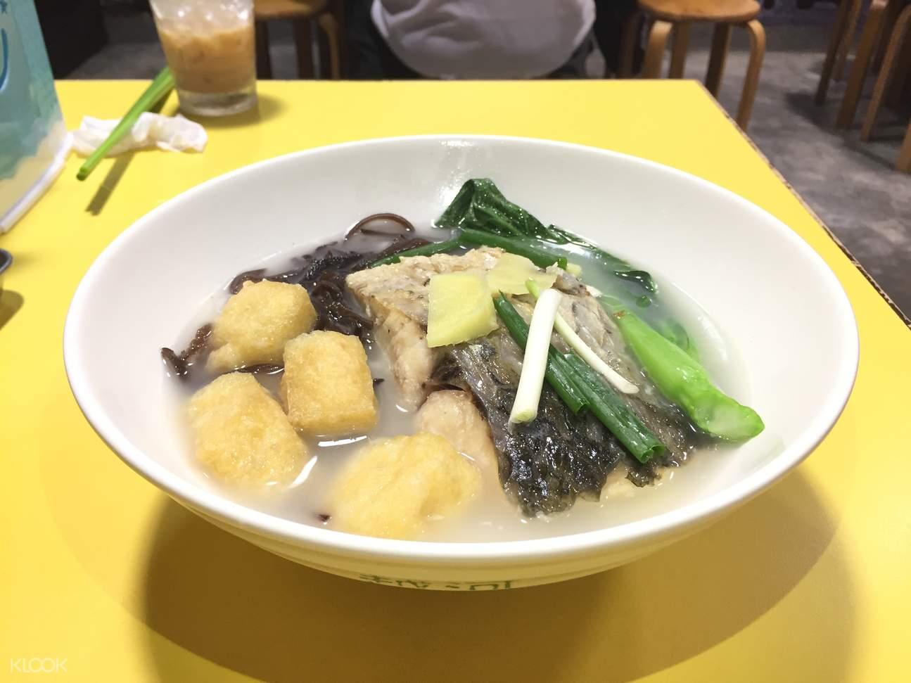 hoi pong chan kee restaurant kennedy town hong kong