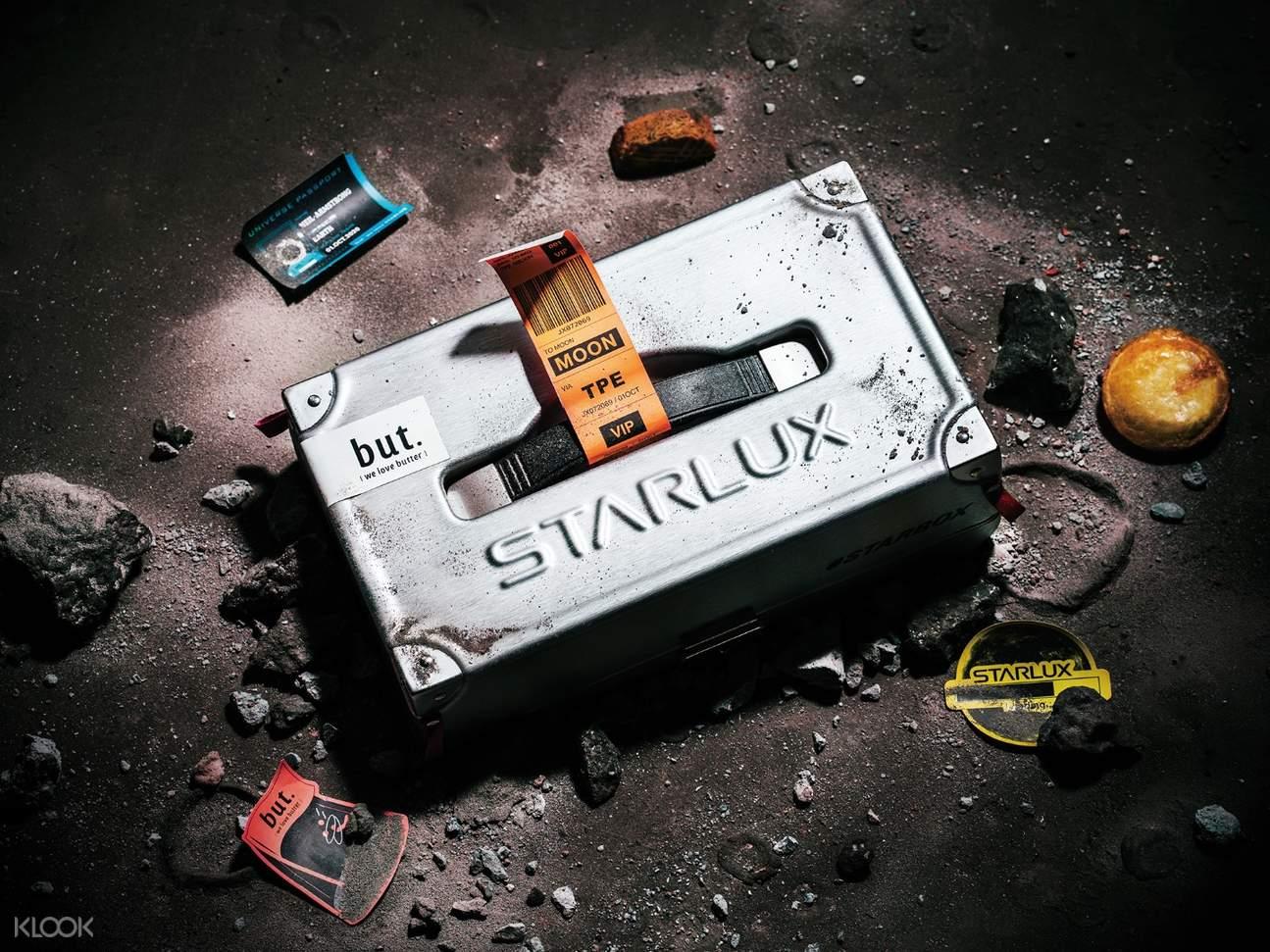 商務艙及賞月雅座專屬限定雙人套票尊榮禮:「星宇箱#STARBOX」及多項限量好禮!
