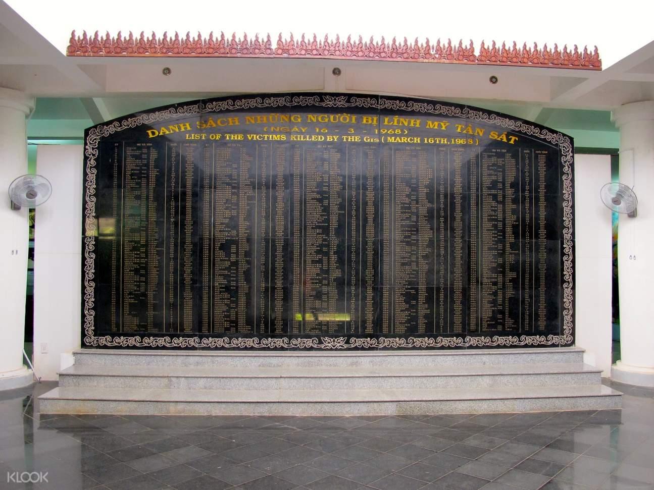 美莱村屠杀纪念碑