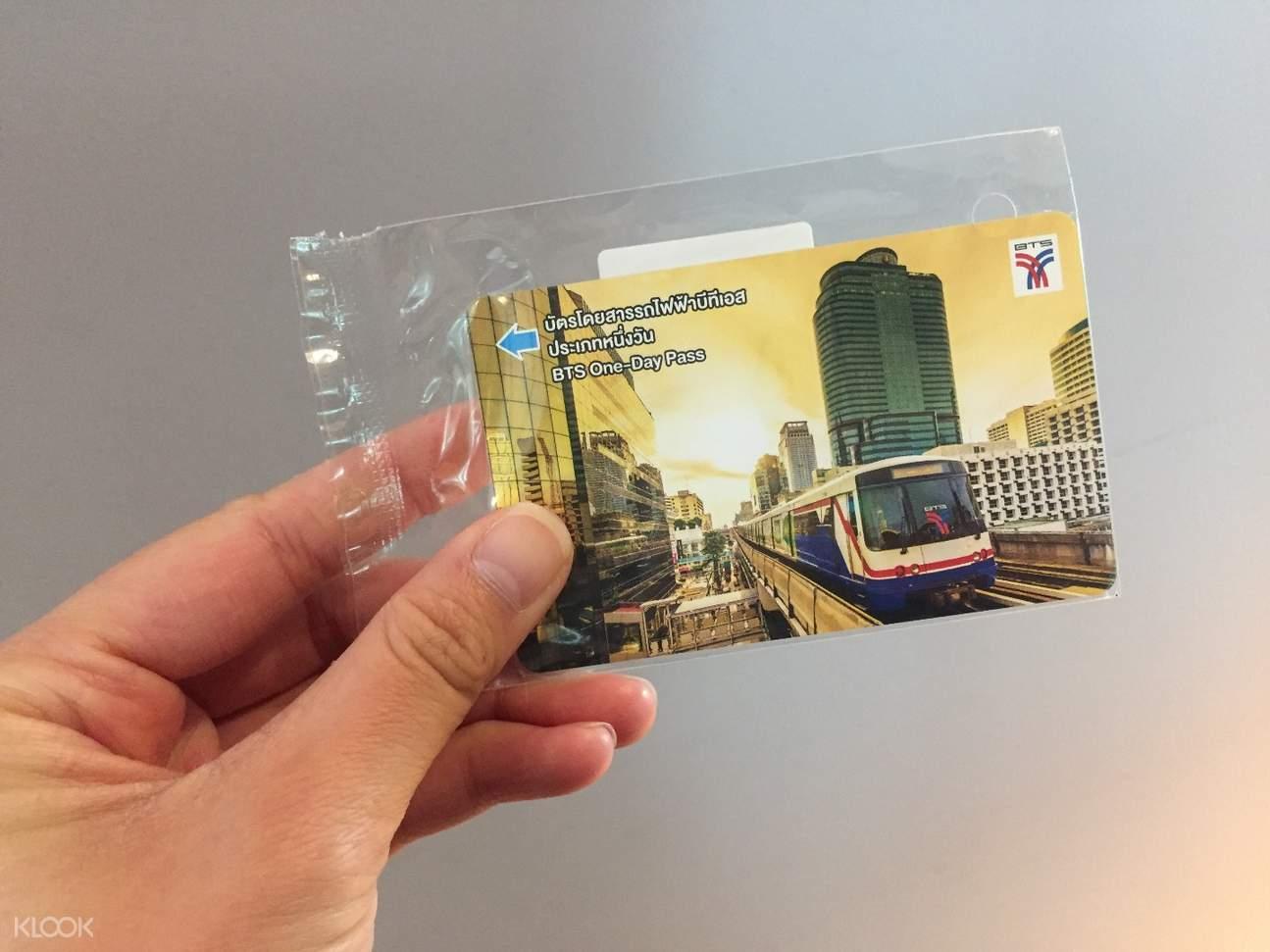 擁有泰國曼谷捷運(BTS)車票,暢行無阻
